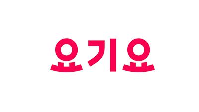 공정위, '요기요' 매각기한 5개월 연장