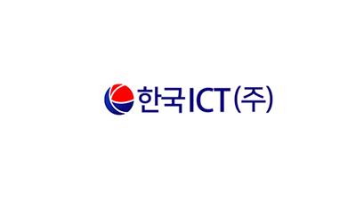 한국ICT, 엘리베이터 통합관리 시스템 기술 개발 '원격 제어로 승객 안전 확보'