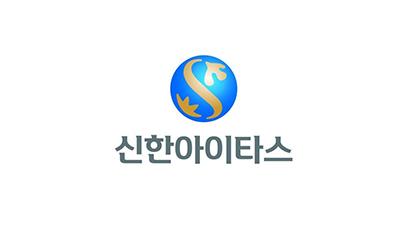 {htmlspecialchars(신한아이타스, 우정사업본부 위탁자산 일반사무관리 돌입)}