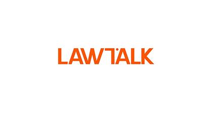 """로앤컴퍼니 """"AI 법률검색서비스 출시해 법률시장 혁신"""""""