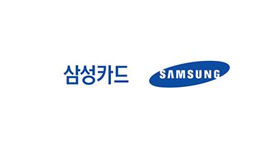 삼성카드, '청소년 가족카드' 서비스 오픈