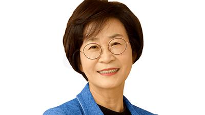 김상희 부의장, '온라인 스토킹' 피해자 보호법 발의