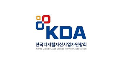 """한국디지털자산사업자연합회 """"민형배 의원 '디지털자산법' 발의 환영"""""""