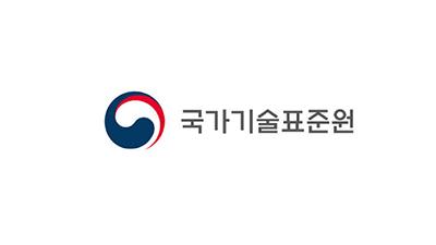 'K-그린수소 생산기술' 국제표준화 주도한다