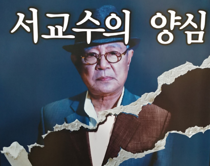 사진=극단 춘추 제공