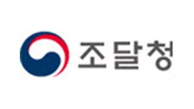 {htmlspecialchars(조달청, 중소기업 해외조달시장 진출 지원 강화)}