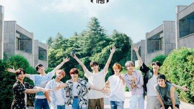 KT 시즌, 'NCT LIFE in 가평' 30일 단독론칭…16일부터 티저 릴레이 예정