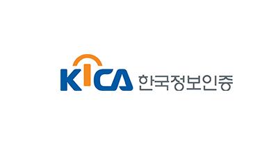 한국정보인증, SK텔레콤 '패스 인증서' 발급 시스템 구축