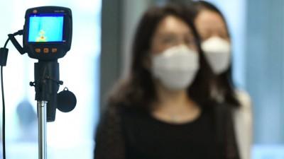 과기정통부·개인정보위, '열화상 카메라' 개인정보 처리실태 종합점검 나선다