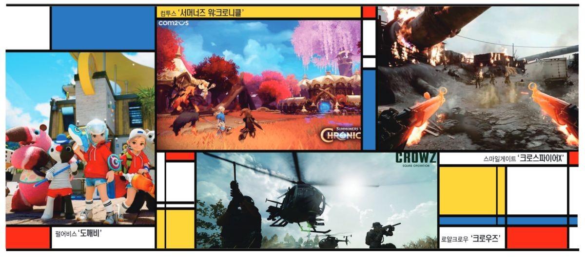 [이슈분석]K-게임, '게임스컴 2021'서 위용 뽐내
