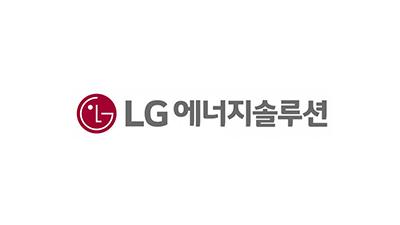 """LG에너지솔루션 """"올해 상장 여부 10월까지 결정"""""""