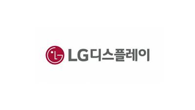 LG디스플레이, 1.6조 투입 베트남 모듈 공장 증설
