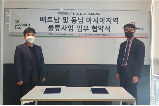 로지스퀘어X코코넛사일로 '베트남 및 동남 아시아지역 물류사업 업무 협약식' 현장.