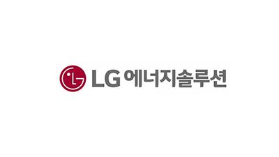 LG엔솔, 배터리 소재 협력사 'RE100' 지원
