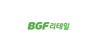 BGF리테일, 추석 맞아 협력사 정산금 800억 조기 지급