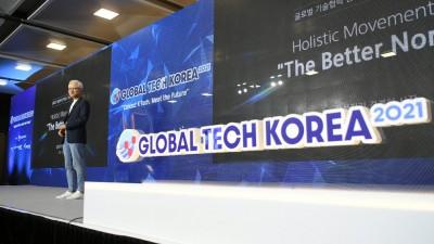 """""""반도체 융합 시대 열린다""""…글로벌 테크 코리아 2021 개막"""
