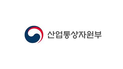 산업부, K-CCUS 추진단 사무실 개소...민관 협력 강화