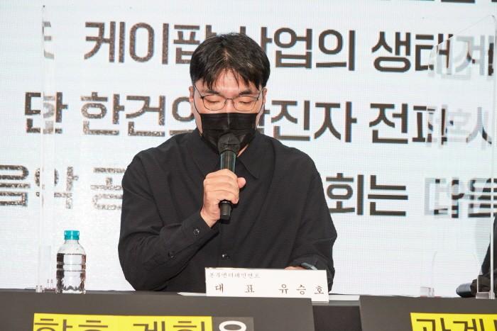 유승호 본부엔터테인먼트 대표가 음공협 '대정부 성명서'를 낭독하고 있다. (사진=한국대중음악공연산업협회 제공)