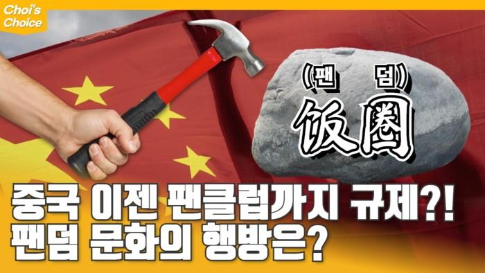 사진=사단법인 한국음악콘텐츠협회 제공