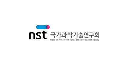 NST, 2021년 3차 출연연 공동채용 실시...14개 기관 225명 채용