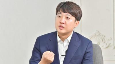 """[창간특집]이준석, MZ세대 대선에서 큰 역할...""""2030 잡아야 집권 가능하다"""""""