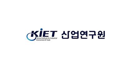 산업연구원-통계청, 경제통계 발전 및 데이터 이용 확산 위한 MOU
