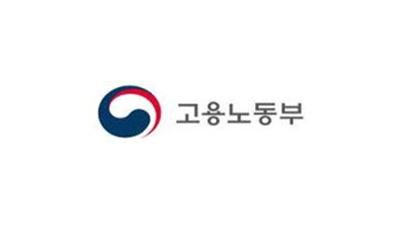 정부, 코로나19 고용유지지원금 30일 추가 연장