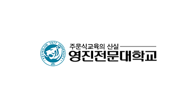 영진전문대-대구경북첨단의료산업진흥재단, 의료IT 산업발전 및 전문인력양성 협력