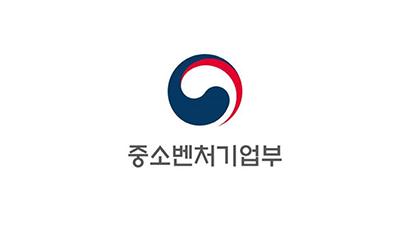 중기부 산하 정책기관도 내년 3월까지 만기연장·상환유예