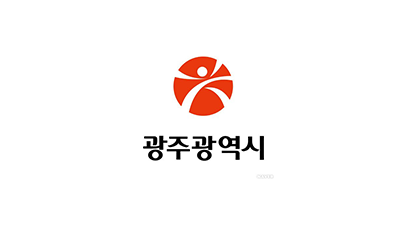광주시, 내달 22일까지 명품강소기업 모집