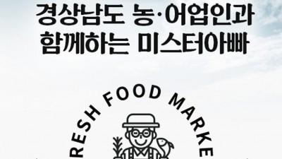 """미스터아빠 """"구독경제 도입 후 구독자수 월 30% 이상 증가"""""""