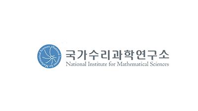 수리연, 공공부문 인적자원개발 우수기관 신규 선정 영예