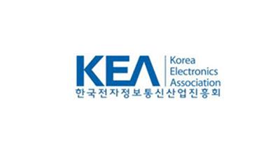 KEA, 이노 퓨테크(Inno FuTech) 열어 중소기업 해외 전시회 참여 지원
