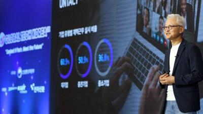[뉴스해설]경계현 삼성전기 사장의 1조 투자...'FC-BGA'에 집중