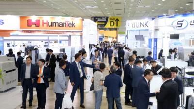 한국전자제조산업전, 2022년 4월 코엑스에서 개최