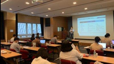 중소 전자·IT기업의 전시회 참가 성과를 높이기 위한 디지털 마케팅 교육 진행