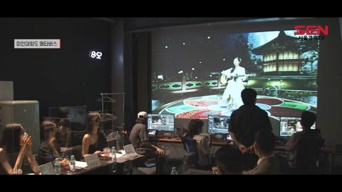 사진=서울경제tv 유튜브 캡처