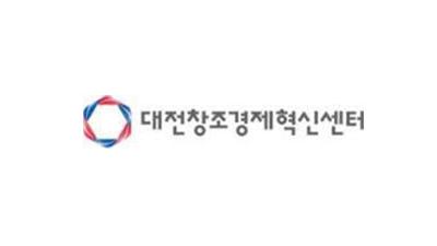 대전창조경제혁신센터, 2021 생애최초 청년창업 지원사업 킥오프 미팅 개최