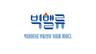 감평사협회 '부동산 시세 AI산정 기술' 무혐의에 재수사 요구
