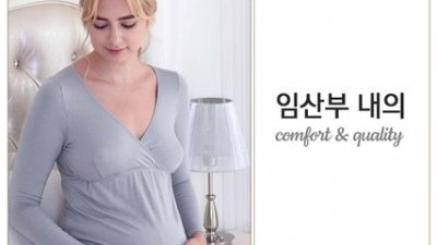 맘스데이, 출산에 꼭 필요한 필수 아이템 '임산부 내의' 소개