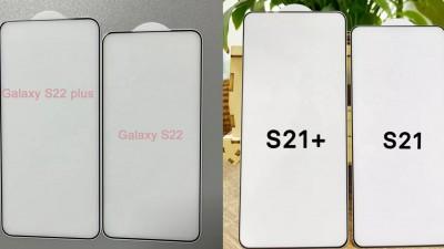 """""""갤럭시S22, 더 짧고 넓어진다"""""""