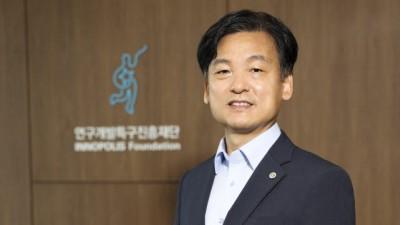 [2021 기사창투 주역-⑥]연구개발특구진흥재단