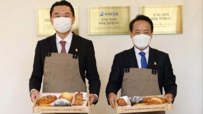 하이트진로, 청년자립 지원사업 '빵그레' 2호점 광주서 정식오픈