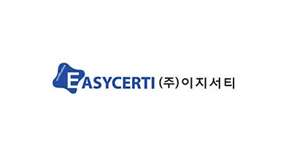이지서티, 국민연금공단 개인정보 접속기록관리시스템 고도화