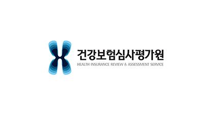 {htmlspecialchars(심사평가원, 'DUR 10년' 성과 조명 국제심포지엄 개최)}