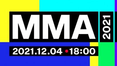 {htmlspecialchars(카카오엔터테인먼트, 'MMA 2021(멜론뮤직어워드)' 12월 4일 개최)}