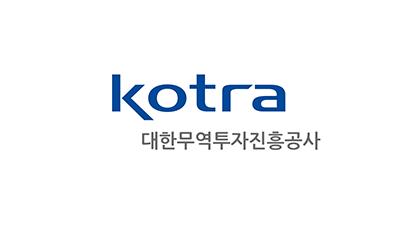 KOTRA, 'ESG 경영' 추진계획 선포…전사적 실천 나선다