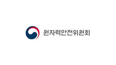 원안위, 1년 간 멈췄던 한빛5호기 재가동 승인