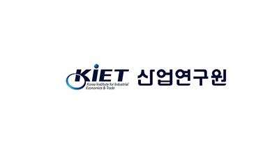 {htmlspecialchars(산업硏, 日-대만 경제연과 비대면 워크숍 개최)}