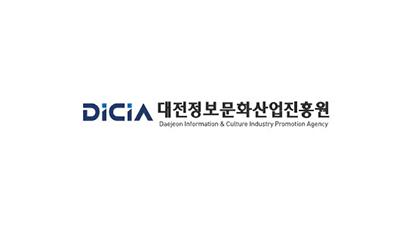 {htmlspecialchars(대전정보문화산업진흥원, '교통약자 위한 저상버스 정보공유 시스템' 균형발전사업 우수사례 선정)}